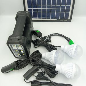 GD Rechargeable Solar Light